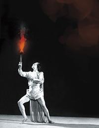 ダンス「プロメテの火」